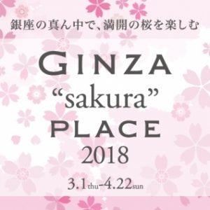 """GINZA """"sakura"""" PLACE"""